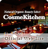 Cosme Kitchen公式サイト