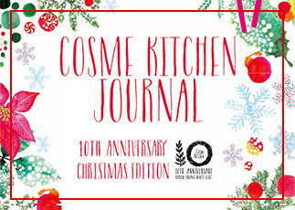 Cosme Kitchen 10th ANNIVERSARY