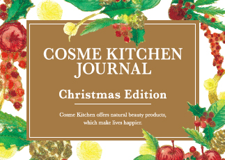 COSME KITCHEN JOURNAL Christmas Edition
