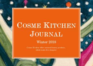 Cosme Kitchen Summer Edition