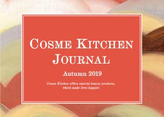 Cosme Kitchen autumn Edition