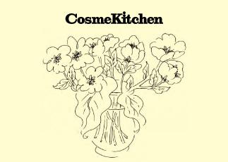 コスメキッチン新商品