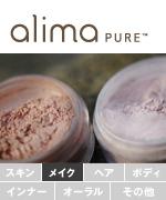 alima_pure