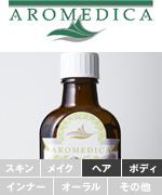 aromedica