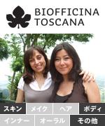 biofficina_toscana