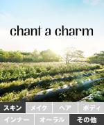 chant_a_charm