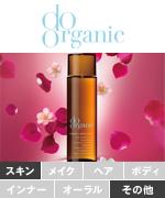 do_organic