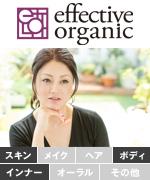 effective_organic