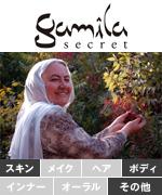 gamila_secret