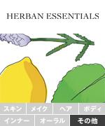 herban_essentials