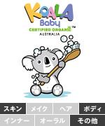 koala_Baby