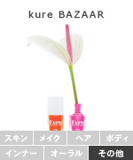 kure_bazaar