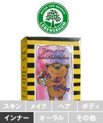 levensbaum