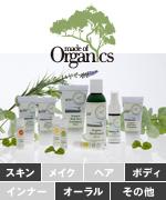 made_of_organics