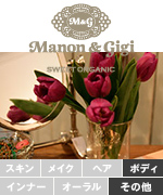 manon_and_gigi