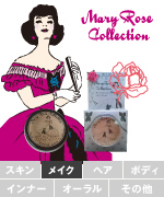 mary_rose_collection