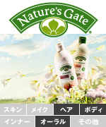 natures_gate