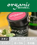 organic_botanics