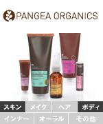 pangea_organics