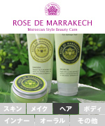 rose_de_marrakech