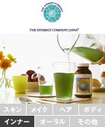 the_synergy_company