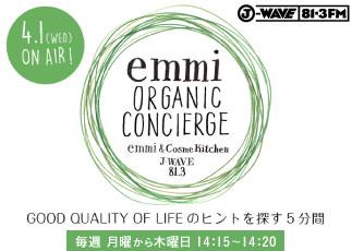 emmi_radio7