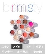 rms_beauty